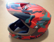 Giro Cypher casco integrale