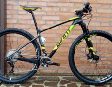 GIANT TCX 29 ADVANCED 1.5